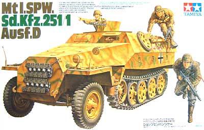 ドイツ ハノマーク兵員輸送車D型 シュッツェンパンツァー (Sd.Kfz.251/1 Ausf.D)プラモデル(タミヤ1/35 ミリタリーミニチュアシリーズNo.195)商品画像