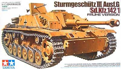 ドイツ 3号突撃砲 G型 (初期型)プラモデル(タミヤ1/35 ミリタリーミニチュアシリーズNo.197)商品画像