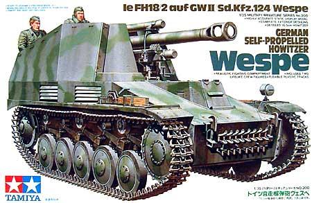 ドイツ 自走榴弾砲 ヴェスペプラモデル(タミヤ1/35 ミリタリーミニチュアシリーズNo.200)商品画像