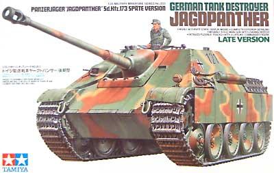 ドイツ駆逐戦車 ヤークトパンサー (後期型)プラモデル(タミヤ1/35 ミリタリーミニチュアシリーズNo.203)商品画像