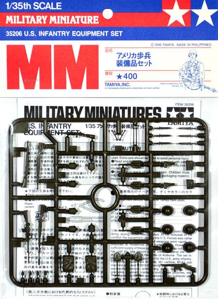アメリカ歩兵装備品セットプラモデル(タミヤ1/35 ミリタリーミニチュアシリーズNo.206)商品画像
