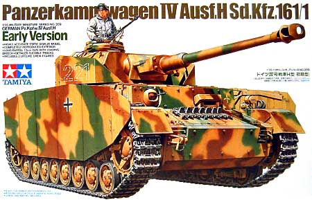 ドイツ 4号戦車 H型 (初期型)プラモデル(タミヤ1/35 ミリタリーミニチュアシリーズNo.209)商品画像