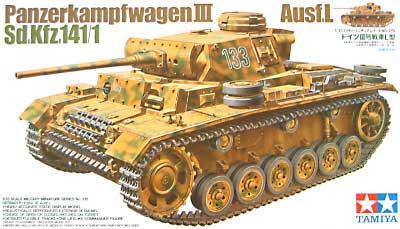 ドイツ 3号戦車 L型 (Sd.Kfz.141/1)プラモデル(タミヤ1/35 ミリタリーミニチュアシリーズNo.215)商品画像