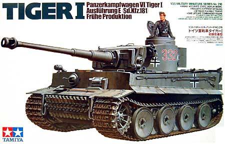 ドイツ重戦車 タイガー1型 初期生産型プラモデル(タミヤ1/35 ミリタリーミニチュアシリーズNo.216)商品画像