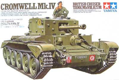 イギリス 巡航戦車 クロムウェル Mk.4プラモデル(タミヤ1/35 ミリタリーミニチュアシリーズNo.221)商品画像