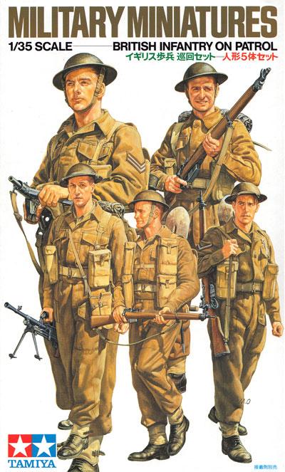 イギリス歩兵 巡回セットプラモデル(タミヤ1/35 ミリタリーミニチュアシリーズNo.223)商品画像