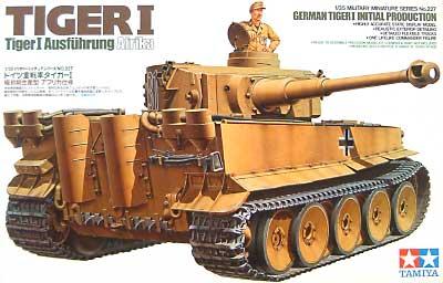 ドイツ重戦車 タイガー1型 極初期生産型(アフリカ仕様)プラモデル(タミヤ1/35 ミリタリーミニチュアシリーズNo.227)商品画像