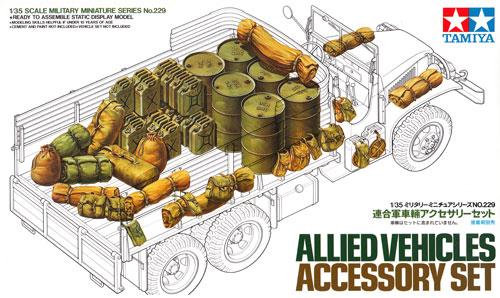 連合軍車両アクセサリーセットプラモデル(タミヤ1/35 ミリタリーミニチュアシリーズNo.229)商品画像
