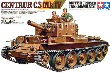 イギリス 巡航戦車 セントー Mk.4プラモデル(タミヤ1/35 ミリタリーミニチュアシリーズNo.232)商品画像