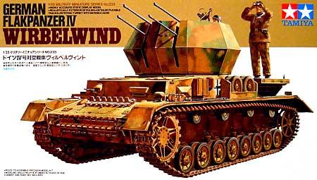 ドイツ 4号対空戦車 ヴィルベルヴィントプラモデル(タミヤ1/35 ミリタリーミニチュアシリーズNo.233)商品画像