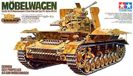 ドイツ 4号対空自走砲 メーベルワーゲン (3.7cmFlak43搭載型)プラモデル(タミヤ1/35 ミリタリーミニチュアシリーズNo.237)商品画像