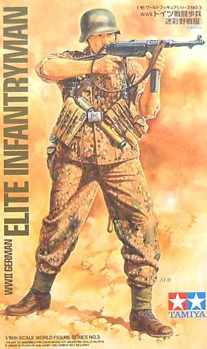 WW2 ドイツ戦闘歩兵(迷彩野戦服)プラモデル(タミヤ1/16 ワールドフィギュアシリーズNo.003)商品画像