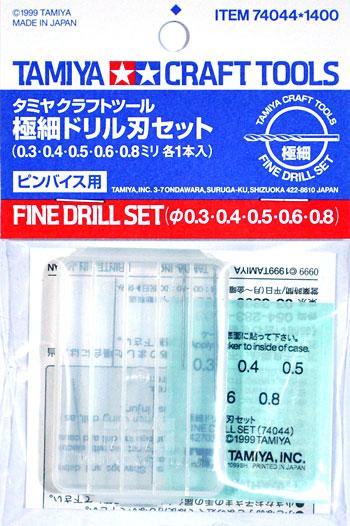 極細ドリル刃セット (0.3・0.4・0.5・0.6・0.8mm 各1本入り)ドリル刃(タミヤタミヤ クラフトツールNo.044)商品画像