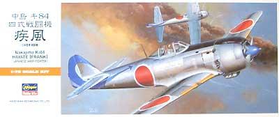 中島 キ84 四式戦闘機 疾風プラモデル(ハセガワ1/72 飛行機 AシリーズNo.A004)商品画像