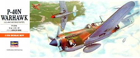 P-40N ウォーホーク (アメリカ陸軍航空隊 戦闘機)プラモデル(ハセガワ1/72 飛行機 AシリーズNo.A009)商品画像