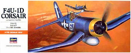 F4U-1D コルセア (アメリカ海軍/海兵隊 戦闘機)プラモデル(ハセガワ1/72 飛行機 AシリーズNo.A010)商品画像