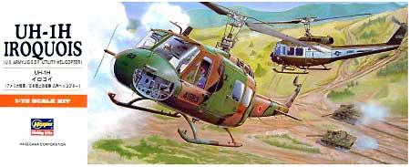 UH-1H イロコイ (アメリカ陸軍/陸上自衛隊 汎用ヘリコプター)プラモデル(ハセガワ1/72 飛行機 AシリーズNo.A011)商品画像