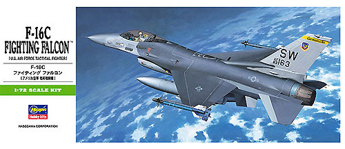 F-16C ファイティングファルコンプラモデル(ハセガワ1/72 飛行機 BシリーズNo.B002)商品画像