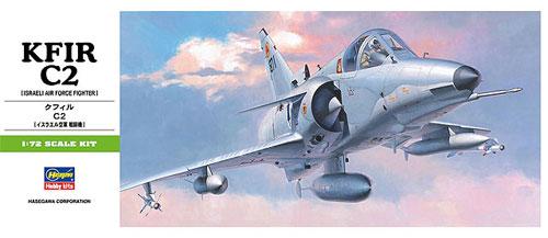 クフィル C2プラモデル(ハセガワ1/72 飛行機 BシリーズNo.B007)商品画像