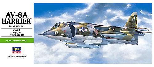 AV-8A ハリアープラモデル(ハセガワ1/72 飛行機 BシリーズNo.B010)商品画像