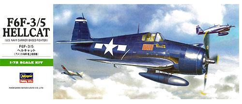 F6F-3/5 ヘルキャット (アメリカ海軍 艦上戦闘機)プラモデル(ハセガワ1/72 飛行機 BシリーズNo.B011)商品画像