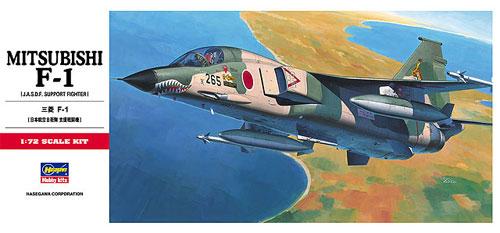 三菱 F-1プラモデル(ハセガワ1/72 飛行機 CシリーズNo.C003)商品画像