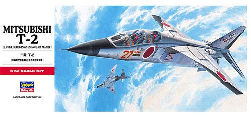 三菱 T-2プラモデル(ハセガワ1/72 飛行機 CシリーズNo.C004)商品画像