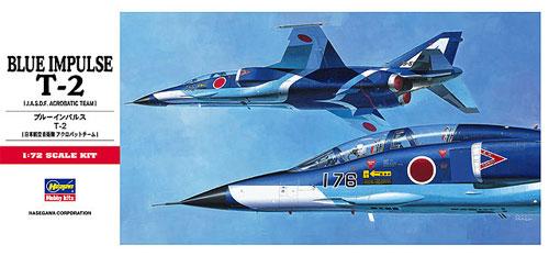 ブルーインパルス T-2プラモデル(ハセガワ1/72 飛行機 CシリーズNo.C005)商品画像