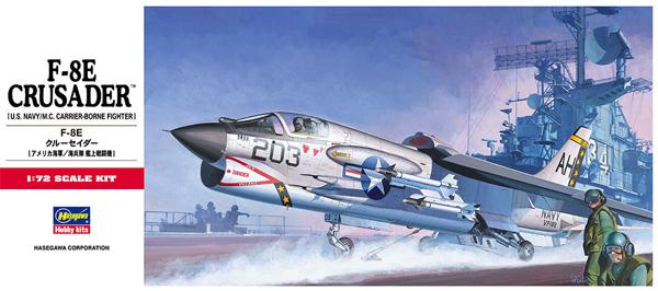 F-8E クルーセイダープラモデル(ハセガワ1/72 飛行機 CシリーズNo.C009)商品画像