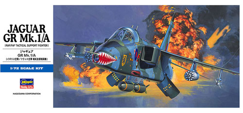 ジャギュア GR.Mk.1/Aプラモデル(ハセガワ1/72 飛行機 DシリーズNo.D002)商品画像