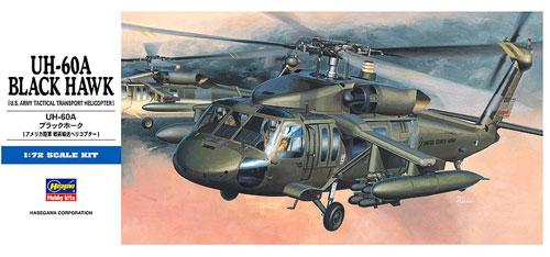 UH-60A ブラックホークプラモデル(ハセガワ1/72 飛行機 DシリーズNo.D003)商品画像