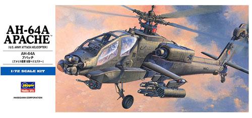 AH-60A アパッチプラモデル(ハセガワ1/72 飛行機 DシリーズNo.D006)商品画像