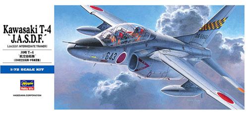 川崎 T-4 航空自衛隊プラモデル(ハセガワ1/72 飛行機 DシリーズNo.D012)商品画像