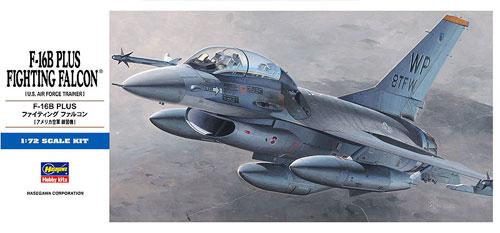 F-16B PLUS ファイティングファルコンプラモデル(ハセガワ1/72 飛行機 DシリーズNo.D014)商品画像