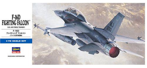 F-16D ファイティングファルコンプラモデル(ハセガワ1/72 飛行機 DシリーズNo.D015)商品画像
