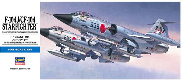 F-104J/CF-104 スターファイタープラモデル(ハセガワ1/72 飛行機 DシリーズNo.D016)商品画像