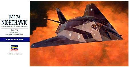 F-117A ナイトホーク (アメリカ空軍ステルス戦闘/攻撃機)プラモデル(ハセガワ1/72 飛行機 EシリーズNo.E001)商品画像