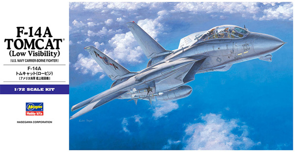 F-14A トムキャット (ロービジ) (アメリカ海軍 艦上戦闘機)プラモデル(ハセガワ1/72 飛行機 EシリーズNo.E002)商品画像
