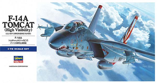 F-14A トムキャット (ハイビジ) (アメリカ海軍 艦上戦闘機)プラモデル(ハセガワ1/72 飛行機 EシリーズNo.E003)商品画像