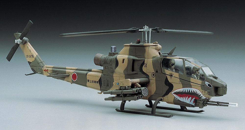 AH-1S コブラチョッパー 陸上自衛隊プラモデル(ハセガワ1/72 飛行機 EシリーズNo.E004)商品画像_3