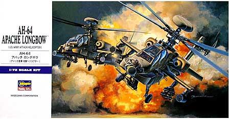 AH-64 アパッチ ロングボウ (アメリカ陸軍 攻撃ヘリコプター)プラモデル(ハセガワ1/72 飛行機 EシリーズNo.E006)商品画像