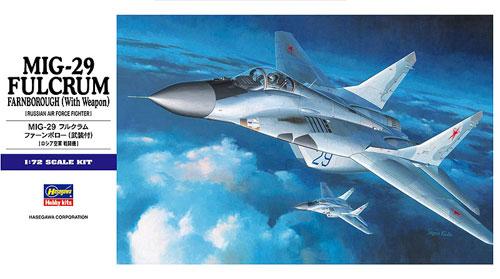 ミグ29 フルクラム ファーンボロー (武装付)プラモデル(ハセガワ1/72 飛行機 EシリーズNo.E011)商品画像