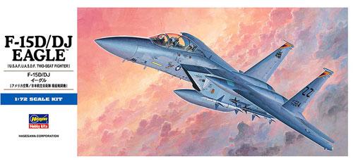 F-15D/DJ イーグルプラモデル(ハセガワ1/72 飛行機 DシリーズNo.D005)商品画像