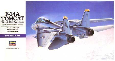 F-14A トムキャット 大西洋空母航空団 (アメリカ海軍 艦上戦闘機)プラモデル(ハセガワ1/72 飛行機 EシリーズNo.E014)商品画像