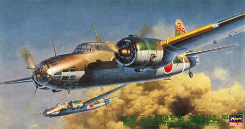 百式重爆撃機 呑龍 2型 甲プラモデル(ハセガワ1/72 飛行機 CPシリーズNo.CP012)商品画像