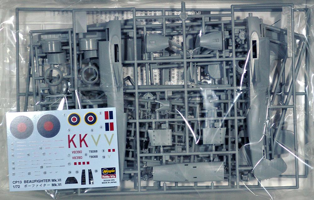 ボーファイター Mk.6プラモデル(ハセガワ1/72 飛行機 CPシリーズNo.CP013)商品画像_1