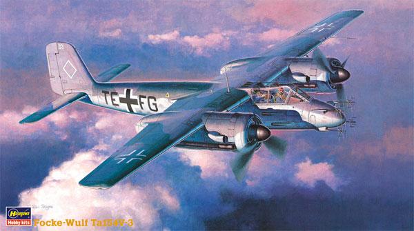 フォッケウルフ Ta154V-3 モスキートプラモデル(ハセガワ1/72 飛行機 CPシリーズNo.CP015)商品画像