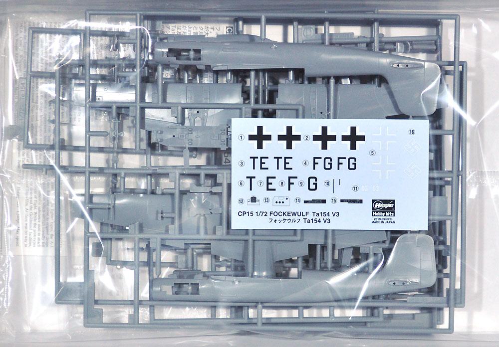 フォッケウルフ Ta154V-3 モスキートプラモデル(ハセガワ1/72 飛行機 CPシリーズNo.CP015)商品画像_1