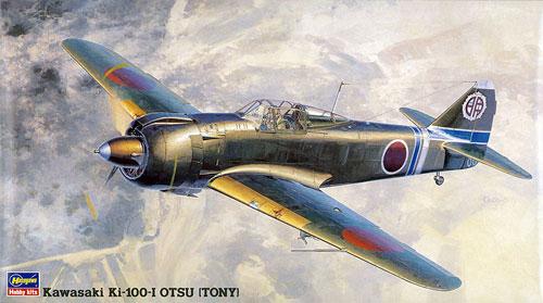 川崎 五式戦闘機 1型 乙プラモデル(ハセガワ1/48 飛行機 JTシリーズNo.JT038)商品画像