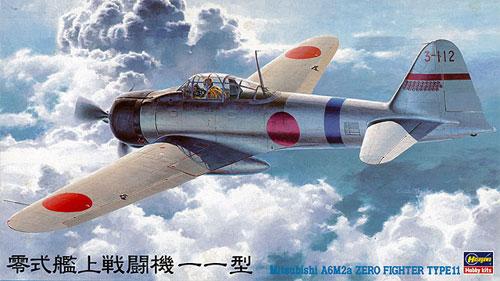 三菱 A6M2a 零式艦上戦闘機 11型プラモデル(ハセガワ1/48 飛行機 JTシリーズNo.JT042)商品画像